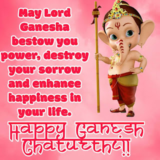 happy ganesh chaturthi images download