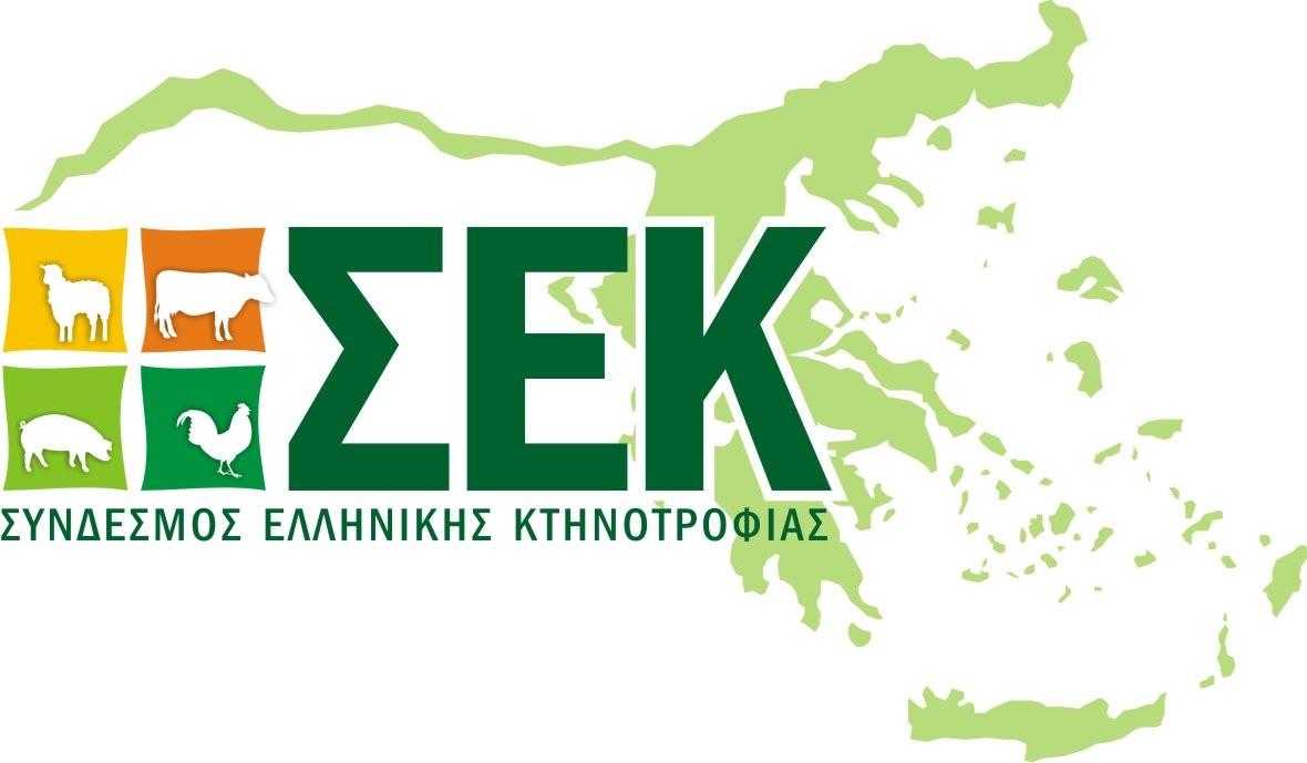 Ευχές για ταχεία ανάρρωση στον Βαγγέλη Μπούτα από τον Σύνδεσμο Ελληνικής Κτηνοτροφίας