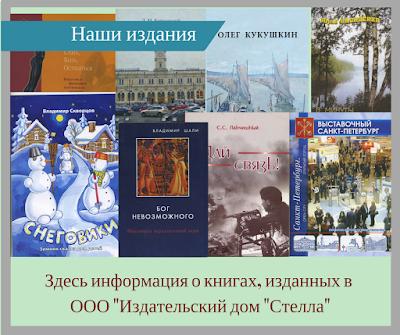 http://www.rifstella.ru/p/blog-page_53.html