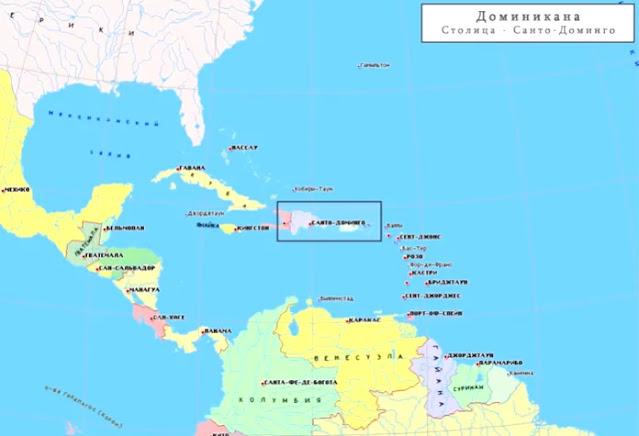 Доминикана или Эквадор – экзотические уголки с прекрасным климатом и природой,