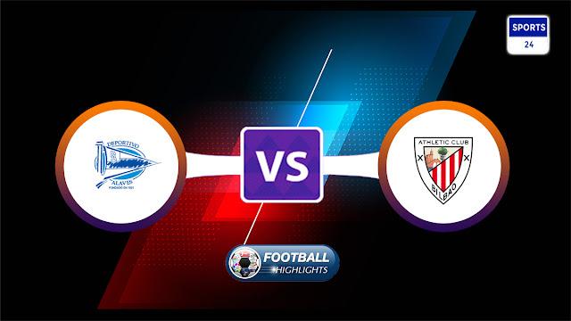 Deportivo Alavés vs Athletic Club – Highlights