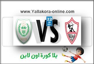 مشاهدة مباراة الزمالك والاتحاد السكندري بث مباشر بتاريخ 22-02-2016 الدوري المصري