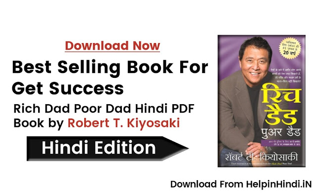 Rich Dad Poor Dad Hindi Book Pdf Download