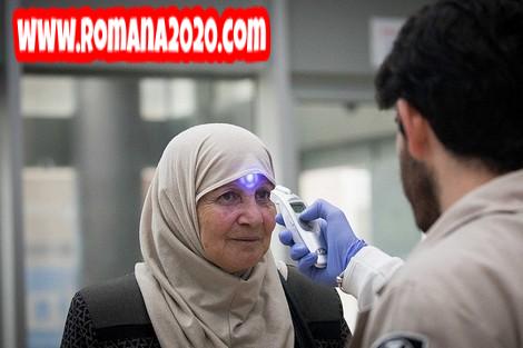 أخبار العالم تسجيل 19 إصابة جديدة بفيروس كورونا المستجد covid-19 corona virus كوفيد-19 في القدس alquds