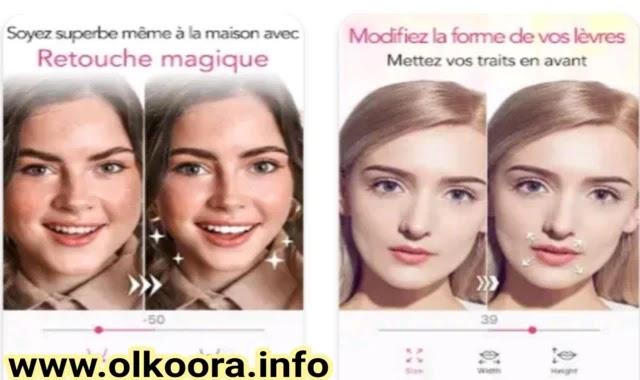 تحميل تطبيق يو كام مايك اب Youcam Makeup 2020 مكياج للصور _ برنامج مكياجي للأندرويد و للأيفون