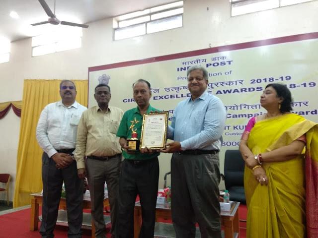 circle excellence awards