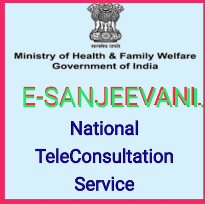E Sanjeevani OPD : Online Doctor Consultaion and Free Service.