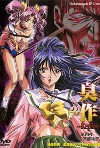Shusaku Replay Episode 4 English Subbed