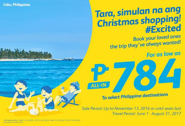 Cebu Pacific Promo 784 All-In Fare 2017