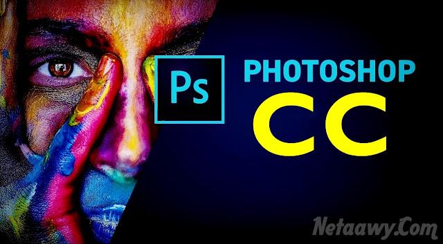 فوتوشوب-Photoshop-CC