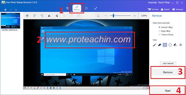 برنامج ازالة العلامة المائية من الصور للكمبيوتر