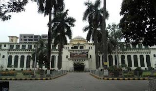 Dhaka medical College (DMC)