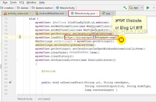फ्री एंड्राइड एप्प कैसे बनाया जाता है, एप्प बनाने का तरीका जानिए हिंदी में, Website ki Professional Android App Kaise Banaye ? Mobile App Banana Sikhe,