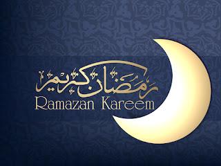 بطاقة تهنئة رمضان كريم