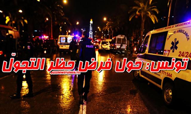covid19tn tunisie couvre feu maintenu