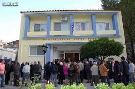Το Εργατικό Κέντρο Ναυπλίου για την φημολογούμενη εγκατάσταση μεταναστών στο στρατόπεδο Ναυπλίου