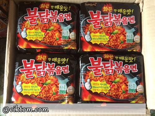 Projek Berjemaah Makan Spicy Ramen Samyang Pedas Giler