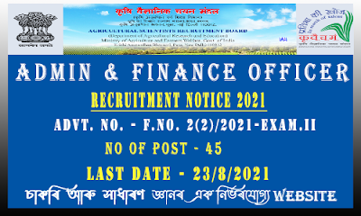 ASRB Recruitment 2021 (65 AO and FAO Post)