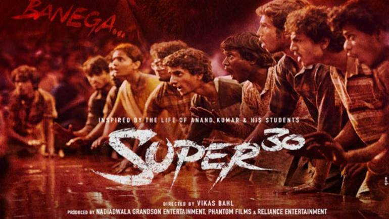 super-30-total-collection-first-day-till-today