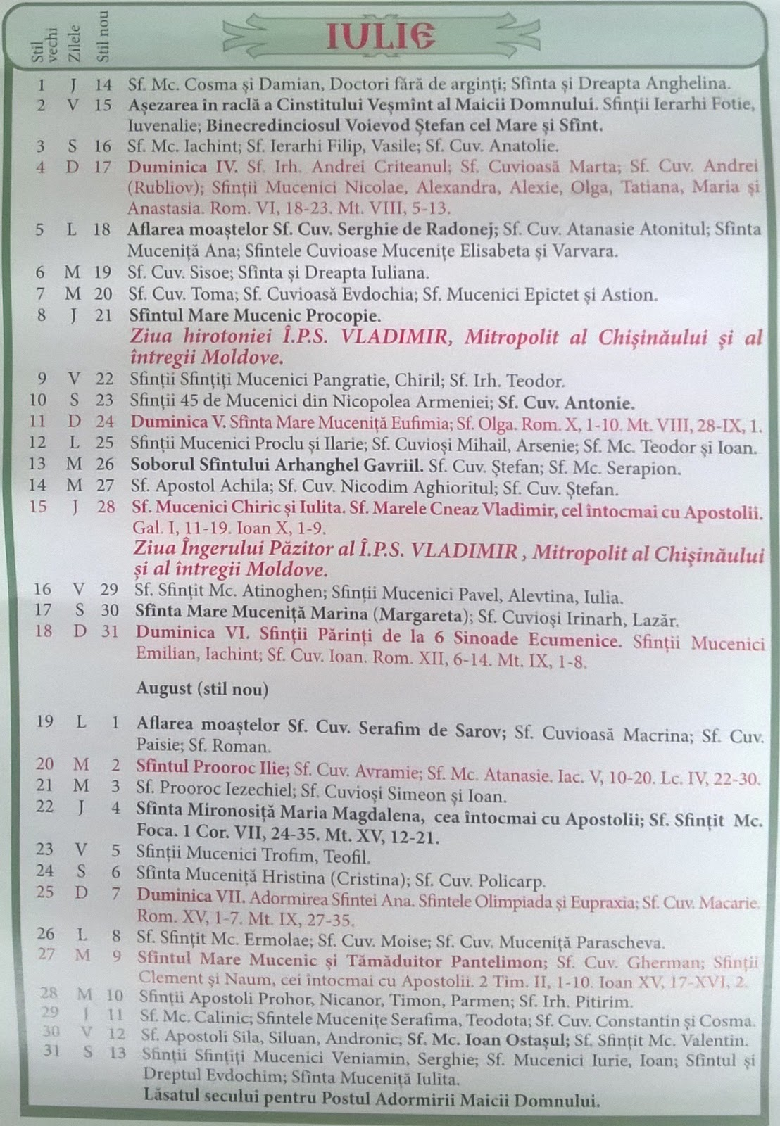 ... 2016-2017 stil vechi Republica Moldova : Calendar crestin ortodox 2016