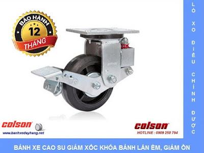 Bánh xe giảm xóc lò xo đôi chịu lực Colson Caster Mỹ www.banhxeday.xyz