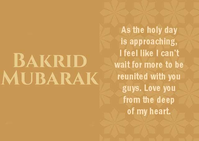 Advance Eid Mubarak Wishes