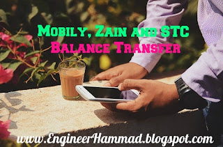 Mobily Zain STC International Balance Transfer from Saudi Arab
