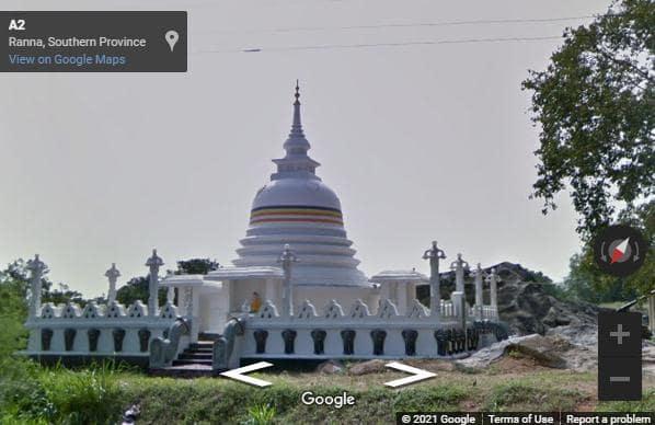 Wadigala Mahanaga Viharaya