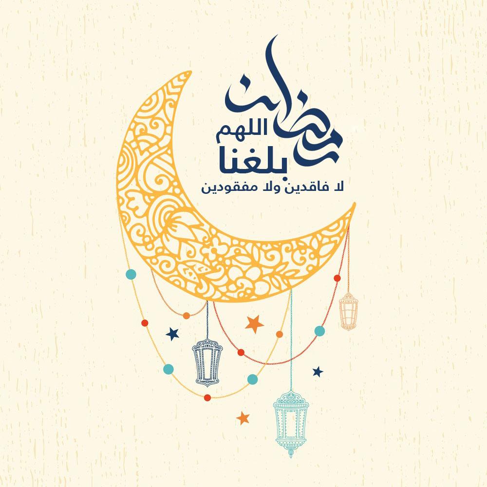 بوستات رمضان للفيس بوك
