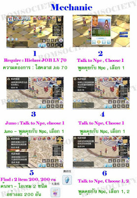 Guide Change Job Mechanic Class 3rd Ragnarok Mobile Eternal Love