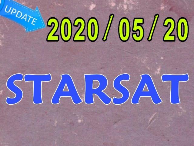 جديد تحديثات الموقع الرسمي ستارسات STARSAT - اجهزة ستارسات- ستارسات - starsat