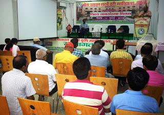 seminar-population-day-purnia
