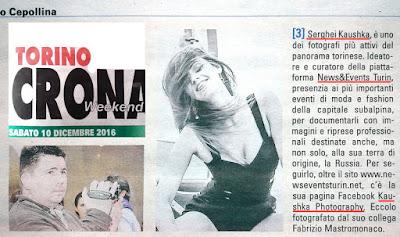 Новости Турина в газете TuriNews фотограф Италия Kaushka