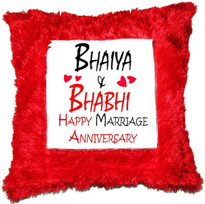 Marriage Anniversary Wishes for Bhaiya and Bhabhi They Will Love, wedding anniversary messages and quotes