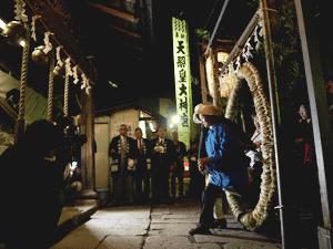 Shinmeigu Shrine Thatch Ring Festival 神明宮茅の輪祭 八戸市 Shinmeigu Chi no Wa Matsuri Hachinohe City