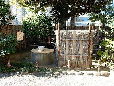 旧乃木邸井戸
