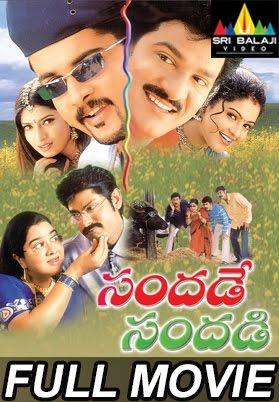 Sandhade Sandhadi (2002)