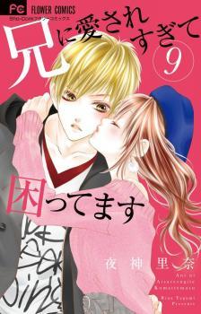 Ani ni Ai Saresugite Komattemasu Manga