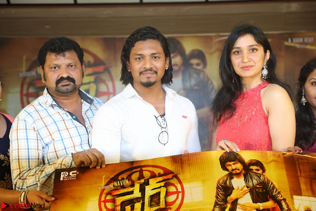 Dare Movie Press meet with Sakshi Kakkar and other Star Cast ~  Exclusive 006.JPG