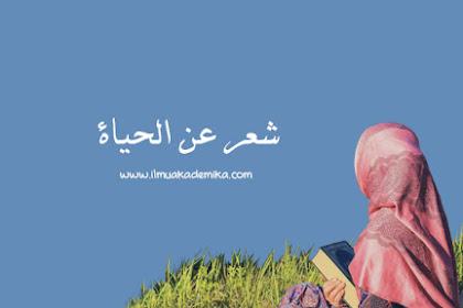 Syair Arab Tentang Kehidupan dan Artinya
