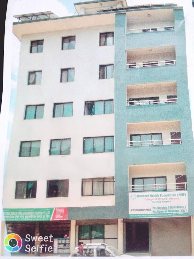 NHF COLLEGE BUILDING