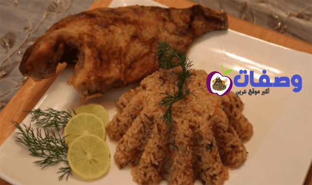 طريقة عمل رز السمك زى المطاعم