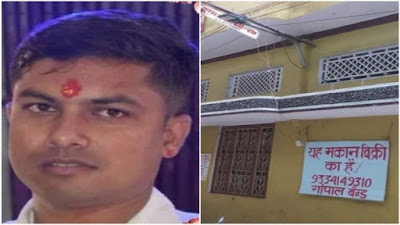Sunny Gupta killed by Chand mohammad for opposing stone pelting on Corona Warriors - Voice of Hinduism in English RSS Feed  IMAGES, GIF, ANIMATED GIF, WALLPAPER, STICKER FOR WHATSAPP & FACEBOOK