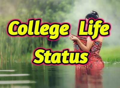 College Life status in Hindi