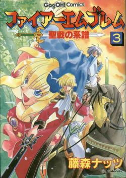Fire Emblem: Seisen no Keifu Manga