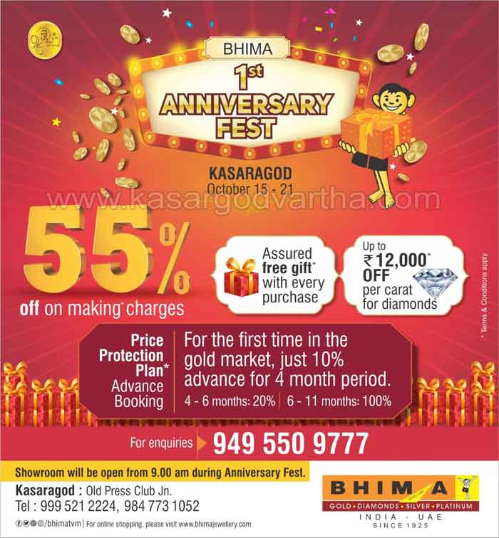 The first annual fest of Kasargod Bhima  Showroom will be held from October 15