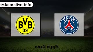 مشاهدة مباراة باريس سان جيرمان و بوروسيا دورتموند 11-3-2020 بث مباشر في دوري أبطال اوروبا