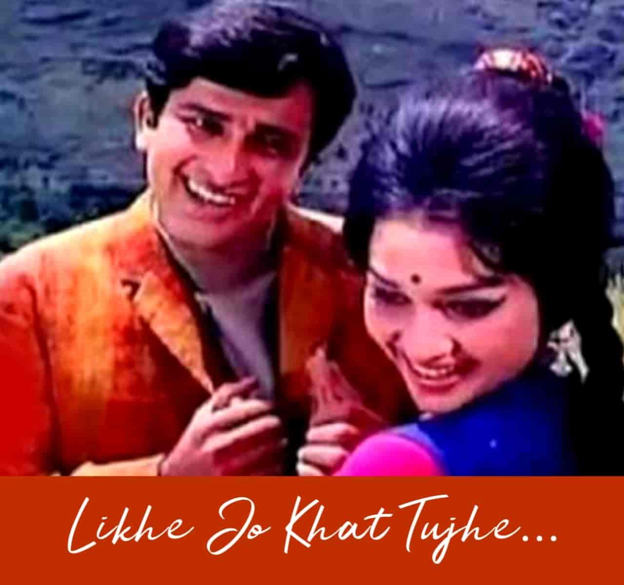Likhe Jo khat Tujhe Hindi Love Song Lyrics, Sung By Mohammad Rafi.jpg
