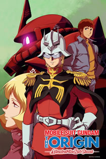 Anime Mobile Suit Gundam: The Origin – Advent of the Red Comet Legendado