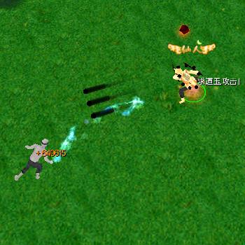 naruto castle defense 6.2 Gudodama